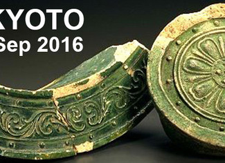 Eighth World Archaeological Congress - 28-29-30-31/08, 01-02/09/2016, Kyoto (Japan)
