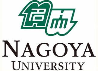 Gardens: History, Reception, and Scientific Analyses - 23-24/02/2019, Nagoya (Japan)