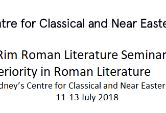 Pacific Rim Roman Literature Seminar 32: Interiority in Roman Literature - 11-12-13/07/2018, Sydney