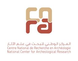 CALL. 29.09.2016: Colloque International sur la preservation du patrimoine archéologique en Algérie: