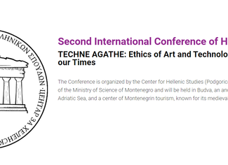 [POSTPONED] Techne Agathe: Ethics of Art and Technology from Antiquity to Our Times (2nd Internation