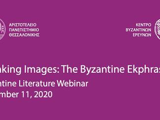 Speaking Images: The Byzantine Ekphrasis - 11/12/20202, Online (Zoom)