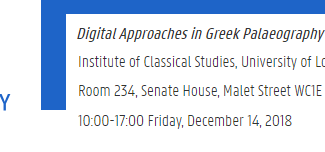 Digital Approaches in Greek Paleography - 14/12/2018, London (England)