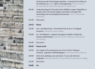 """Journée Annuelle Non-thématique du Séminaire Universitaire """"Synoikismos"""" - 24/11/2020, Bru"""