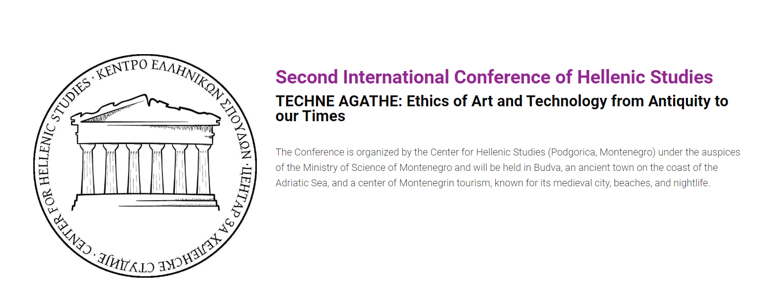 CALL. 01.07.2020: Techne Agathe: Ethics of Art and Technology from Antiquity to Our Times (2nd Inter