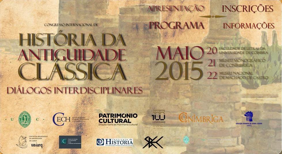 Coimbra 2015.jpg