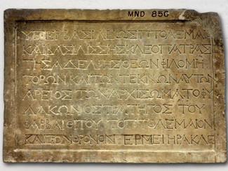 CALL. 01.10.2020: 3rd International Colloquium on Ancient Greek Linguistics - Madrid (Spain)