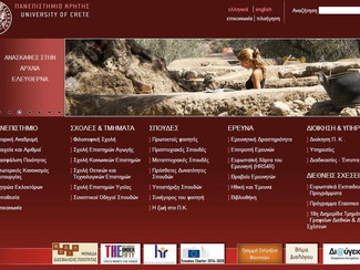 The emotion of Hope in Ancient Literature, History and Art - 11-12-13/12/2015, Rethymno (Greece)