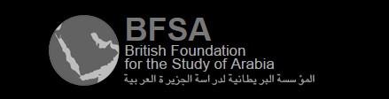 BFSA.jpg