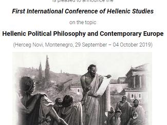 Hellenic Political Philosophy and Contemporary Europe - 29-30/09-01-02-03-04/10/2019, Herceg Novi (M