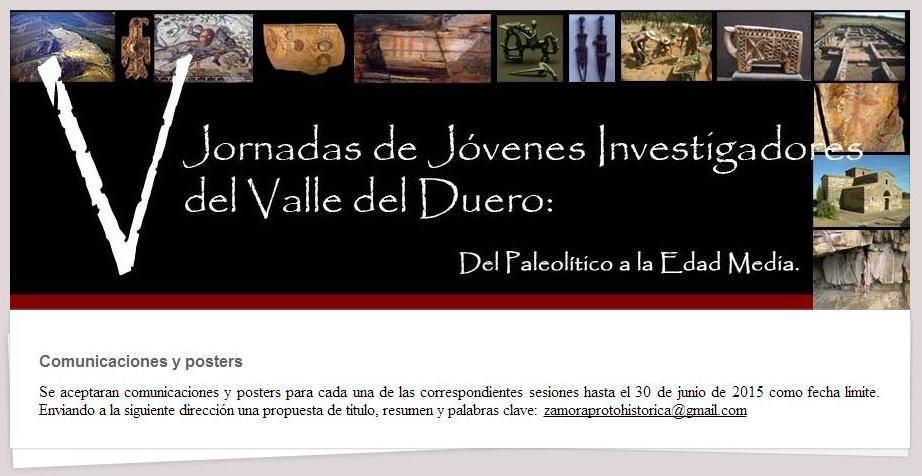 CFP Duero (Valladolid).jpg