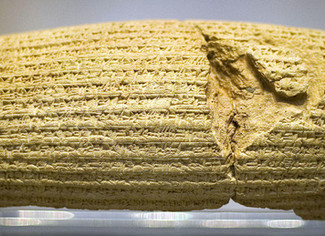 Construction of Identities and late Mesopotamian archives (after 539 BCE) - 12-13/03/2020, Helsinki