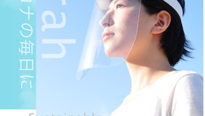 NHK 名古屋放送局にて弊社開発フェイスシールド「Sarah」が特集されました