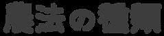 freefont_logo_setofont (1).png