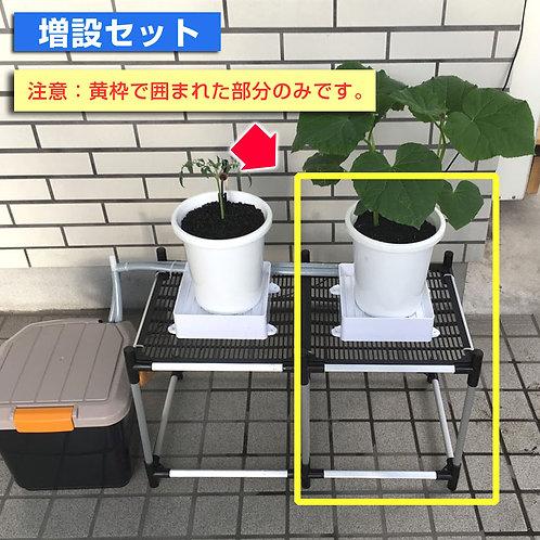 れき太郎システム増設セット