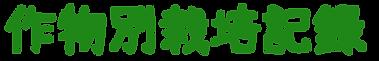 freefont_logo_setofont.png