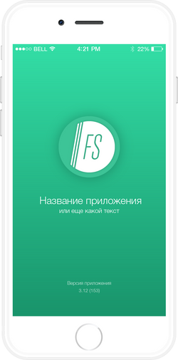 1_ForSpo