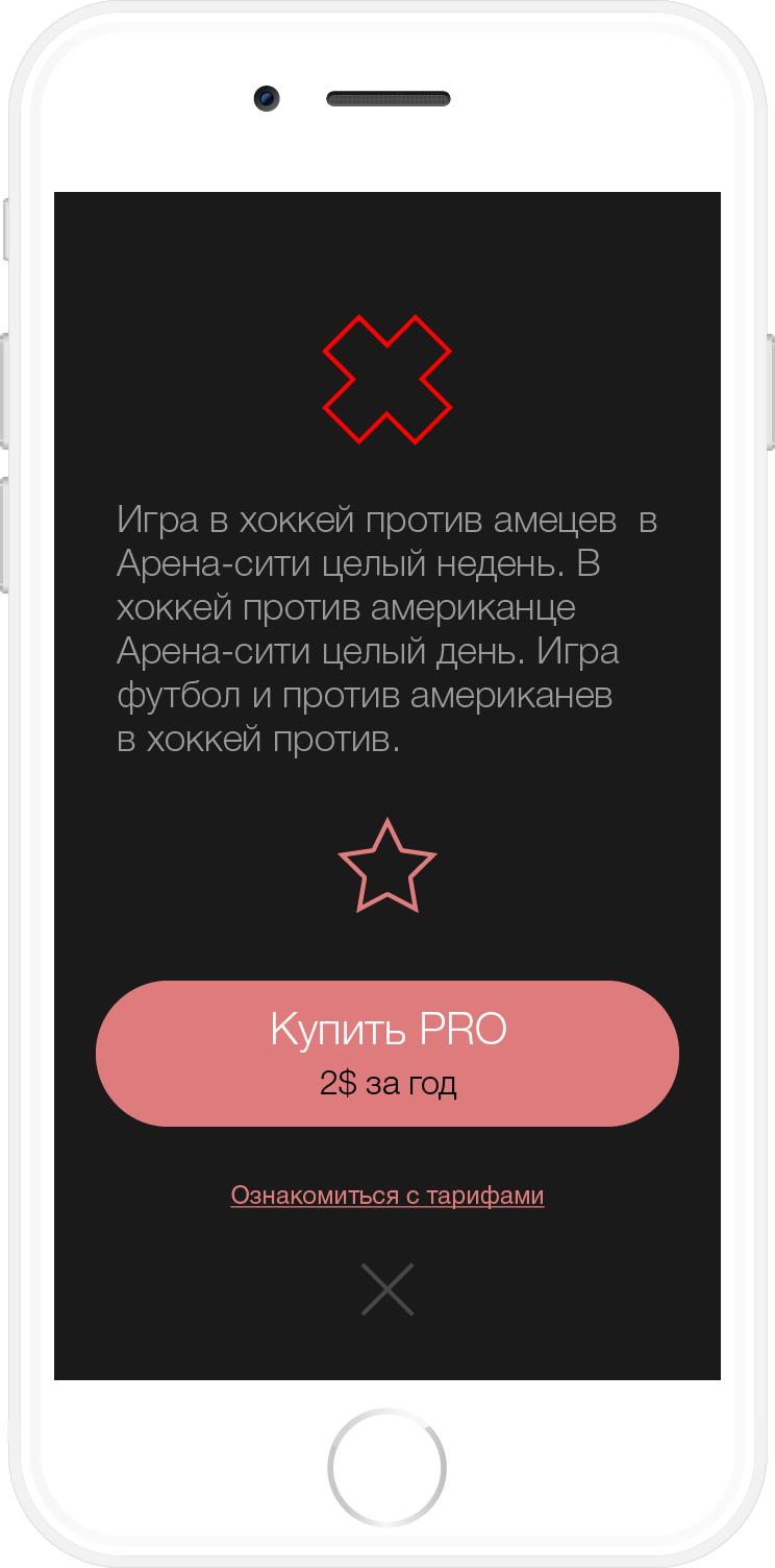 17_ForSpo