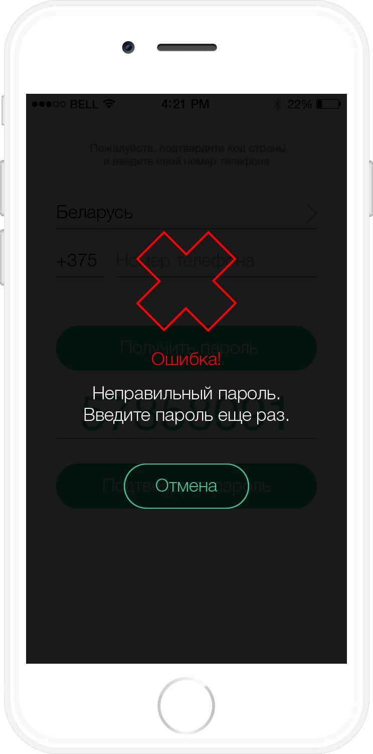 20_ForSpo