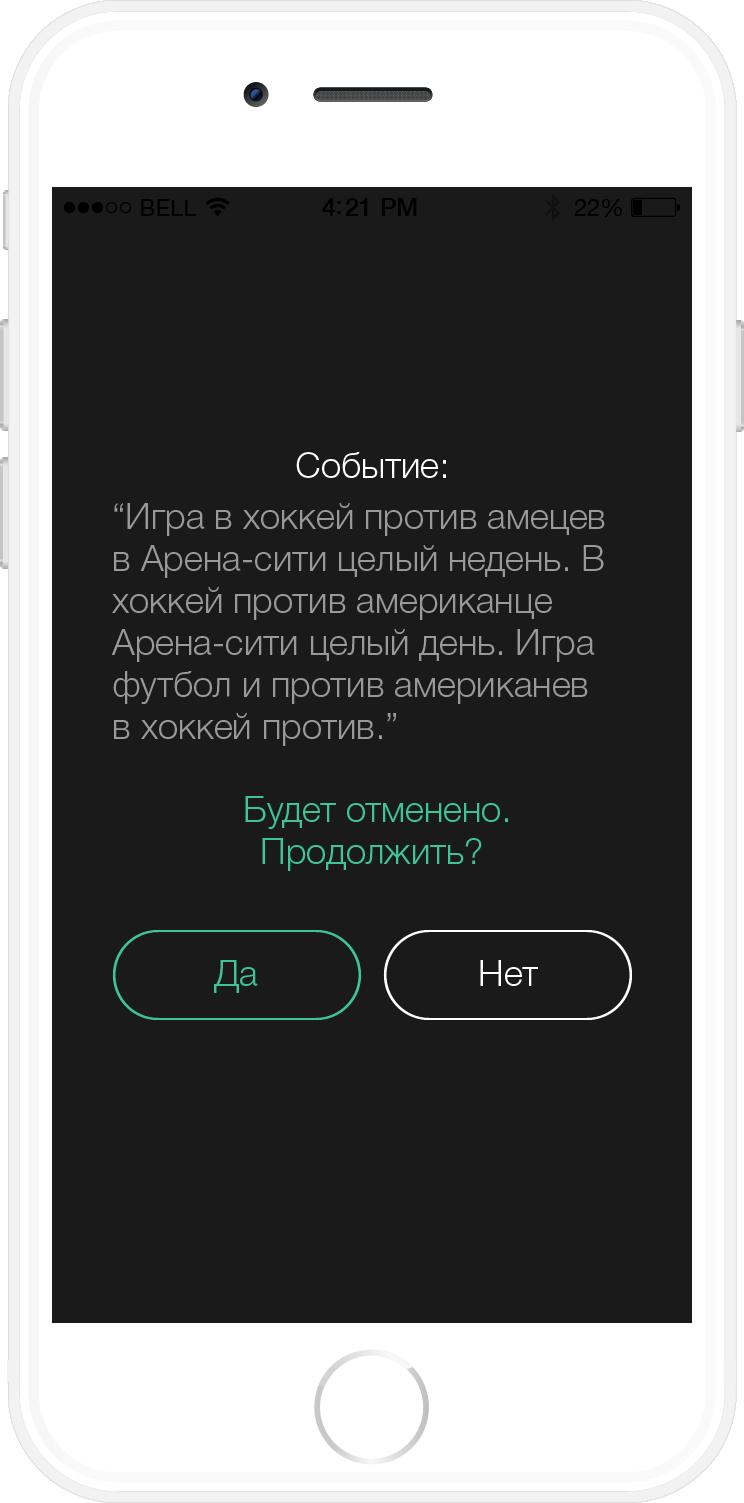 19_ForSpo
