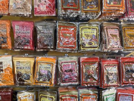 (8540)台灣金門特產,高坑牛肉乾,高坑牛肉角(香港專區) $75 /1包 ~ $370 / 5包(包順豐) 歡迎WHATSAPP查詢(95653155)