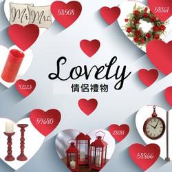 LovelyGiftIdeas
