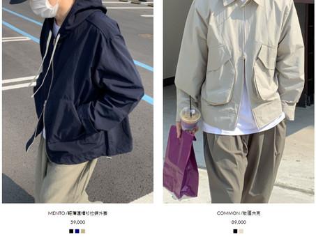 韓國dumaro男裝衣服網站代購(香港)
