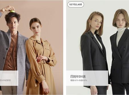 新世界百貨網店 SSG.com 代購(香港)