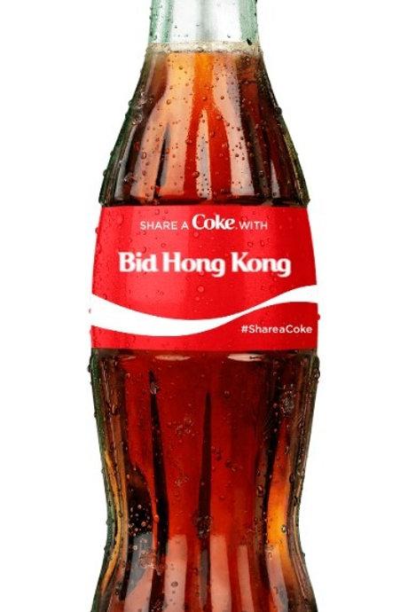 客制化自刻名玻璃樽可口可樂