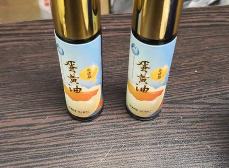 訂購台灣蛋黃油, 專治濕疹