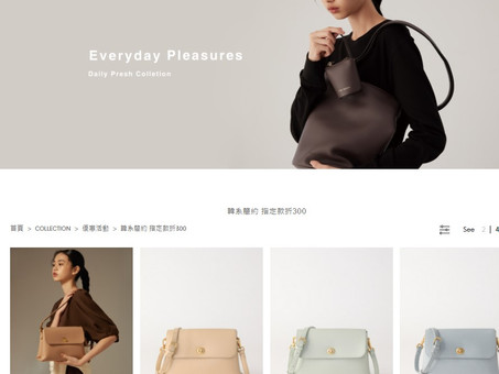台灣pixyaccs女裝包網代購(香港)