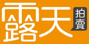 台灣露天拍賣代購