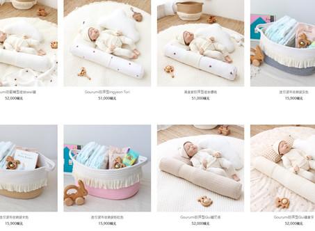 韓國hellominime.com韓國嬰兒用品代購(香港)
