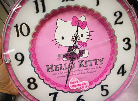 三麗鷗HELLO KITTY凱蒂貓粉紅蕾絲掛鐘(台灣代購)