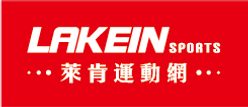 lakeinsports 代購.png
