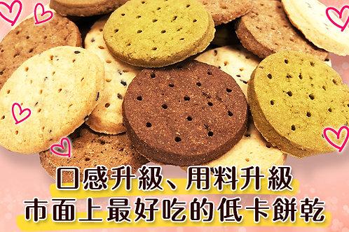 美新豆渣餅乾(1盒24片*每片27大卡)