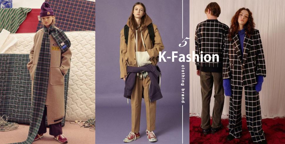 韓國服飾代購