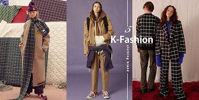 韓國服裝代購