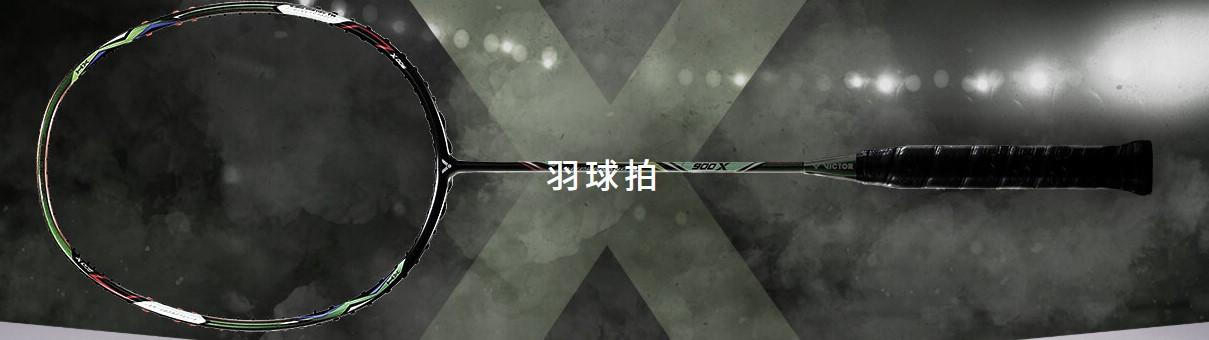 victor 台灣代購.jpg