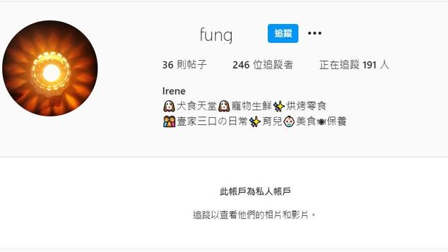 香港INSTAGRAM 用戶FOLLOWER / LIKE (歡迎WHATSAPP 55238328)