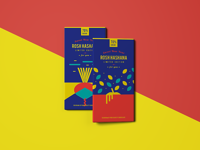 Rosh-Hashana-Chocolate-Package-Mockup-02
