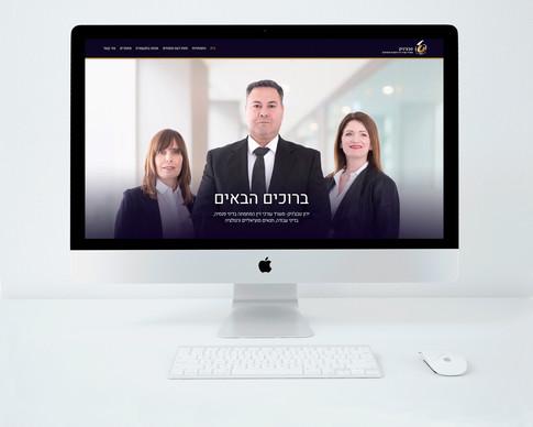 משרד עורכי דין ירון טבצ׳ניק