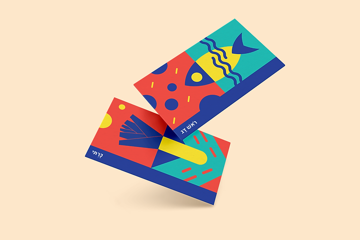 Rosh_Hashana_cards_mockup.png
