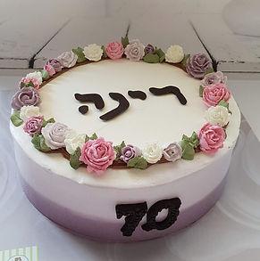 עוגה מעוצבת טבעונית