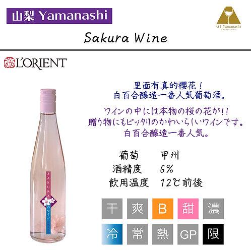 Sakura Wine 500ml