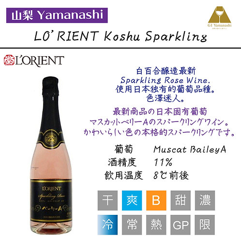 LO'RIENT Muscat Bailey A Sparkling 720ml