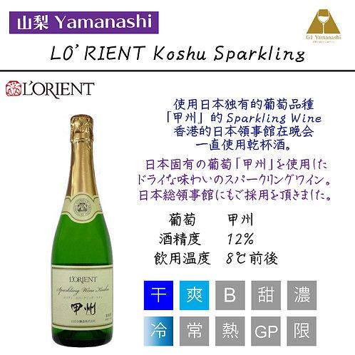 LO'RIENT Koshu Sparkling 720ml
