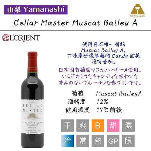 Cellar Master Muscat Bailey A 720ml