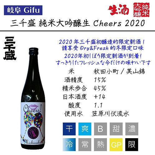 三千盛 純米大吟醸生酒 Cheers 720ml