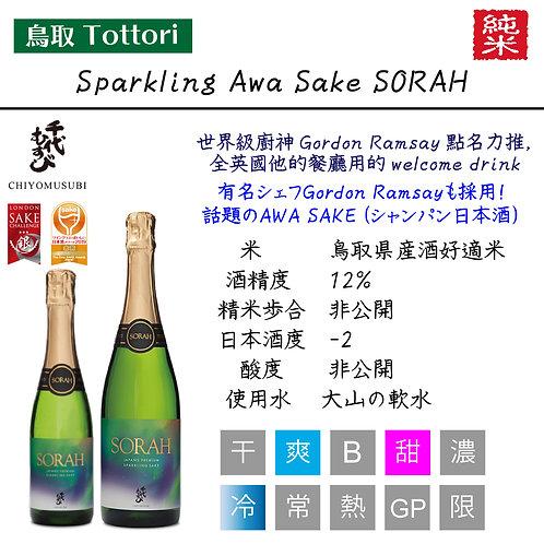 Sparkling Sake SORAH 720ml